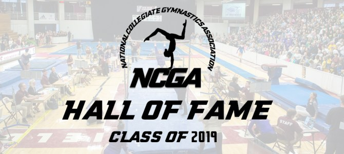 NCGA Announces 2019 Hall of Fame Inductees