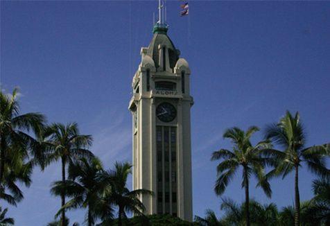 Amazing Scavenger Hunt Adventure - Honolulu