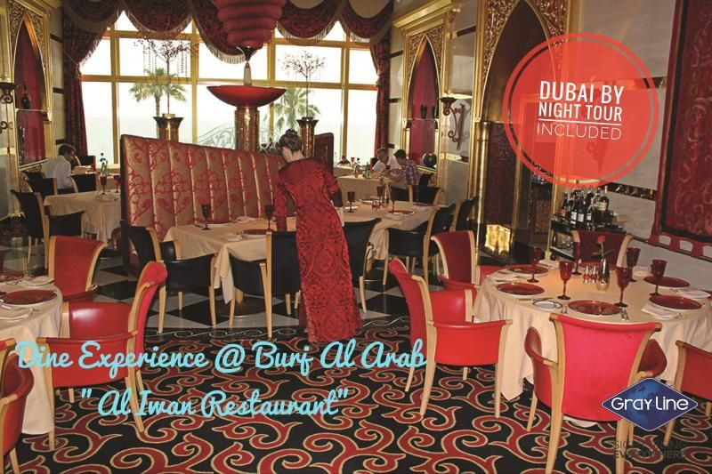 DINE experience at BURJ AL ARAB with DISCOVER DUBAI by NIGHT