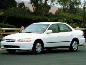 19982002 Honda Accord Repair (1998, 1999, 2000, 2001