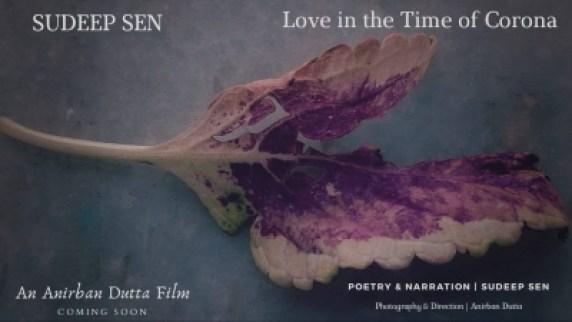 I didn't choose poetry, it chose me: Sudeep Sen | english.lokmat.com