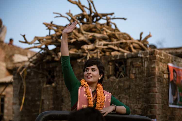 फिल्म 'मैडम चीफ मिनिस्टर' के पोस्टर पर विवाद, ऋचा चड्डा ने मांगी माफी, कहा-'अनजाने में हुई चूक'