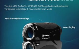 Best Golf Laser RangeFinder Review And Buyer's Guide