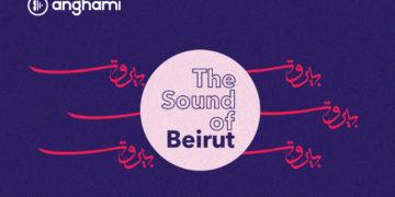 أنغامي تجمع أكثر من مليون دولار لضحايا انفجار بيروت