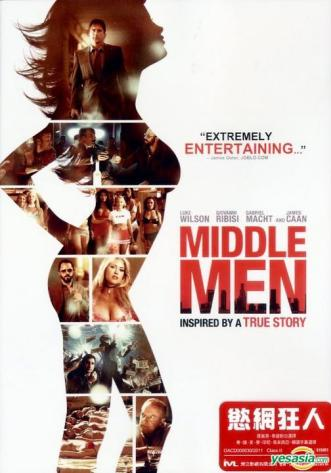 Poster for Middle Men - another one of the top 7 films every entrepreneur needs to watch.