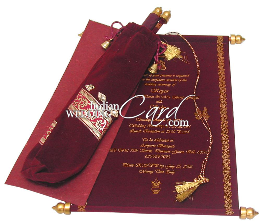 Jewish Wedding Invitation Sample