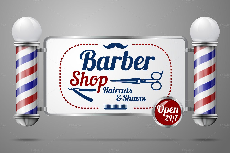 Urban Barber Business Cards