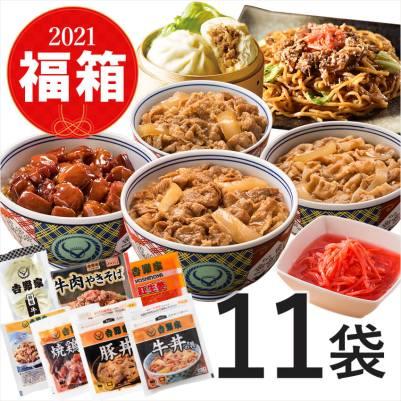 2021年福箱セット7品11袋【冷凍】