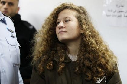 Ahed Tamimi sera détenue jusqu'à fin janvier — Palestine