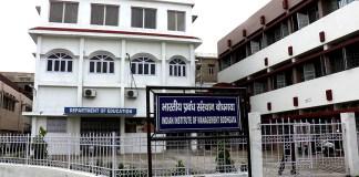 IIM Bodh Gaya Placement Report 2019 - Dare2Compete
