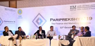IIM Amritsar successfully concludes its Finance Marketing Conclave PARIPREKSHYA 20191