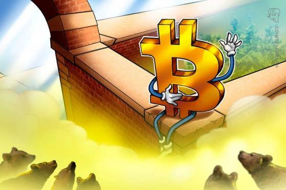 'Bearish pennant' breakdown confirmed?  Five aspects of Bitcoin to keep an eye on