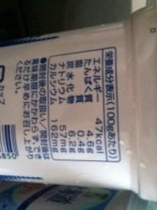 北海道プレーンヨーグルト脂肪0ゼロ