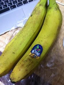 花粉症予防バナナ