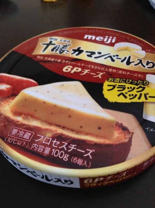 明治北海道 十勝カマンベール入り6Pチーズ