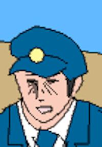 3位:警察官