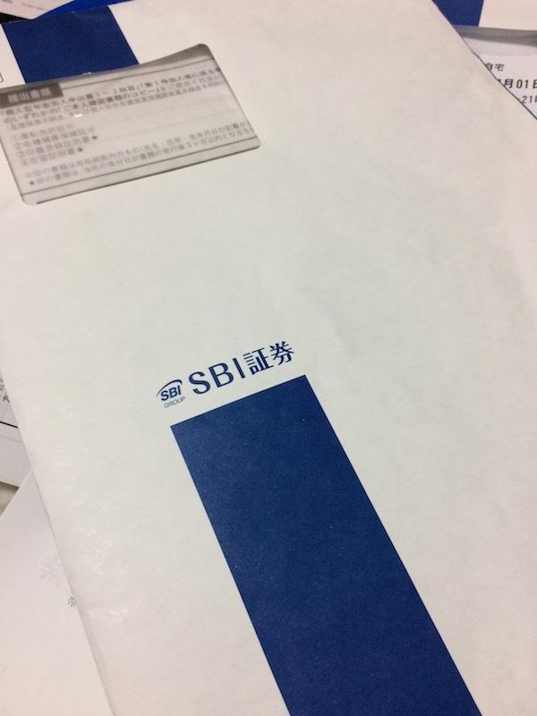 個人型確定拠出年金(iDeCo)でおすすめのSBI証券に加入したら凄かった