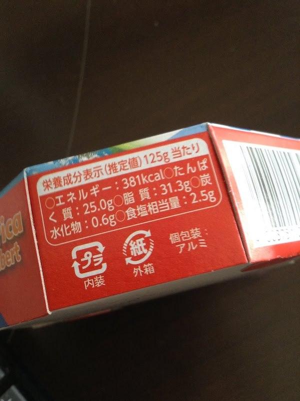 カマンベールチーズ 内容量125g 298円