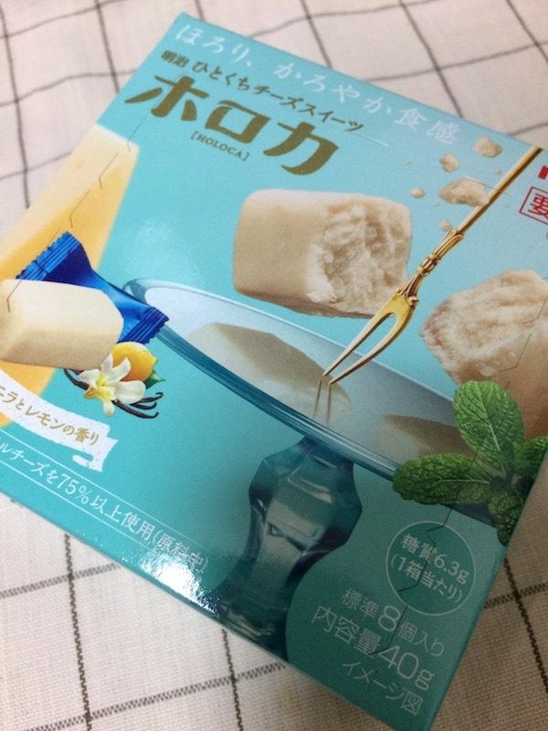明治ひとくちチーズスイーツホロカは美味しいしダイエットにおすすめ