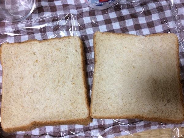 発芽米入り食パンは美味しくて香ばしいのでサンドイッチ用の食事パンにおすすめ