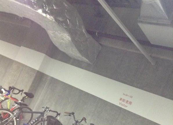 アークヒルズ 仙石山森タワー駐輪場B2F(しいのき坂沿い)