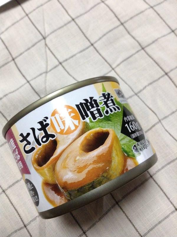 神戸物産 さば味噌煮