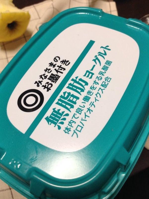 西友オリジナル みなさまのお墨付き無脂肪ヨーグルト400gの味・食感等の感想