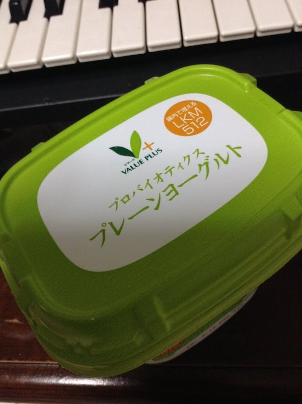 Vマークバリュープラスのプロバイオティクスプレーンヨーグルトと脂肪ゼロヨーグルトの味・食感等の感想・評価