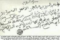 saud palestine juifs jews wahabi