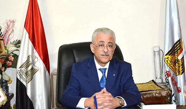 وزير التعليم مصر