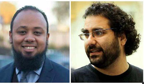 """""""مرصد المدافعين عن حقوق الانسان"""" يدين إدراج علاء عبدالفتاح والباقر على قائمة الإرهاب ويطالب بالافراج عنهما ووقف التعسف ضدهما"""