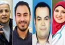 بعد أحمد صفوت.. منى مينا: استمرار حبس الأطباء آلاء شعبان ومعتز الفوال وهاني بكر وأحمد صبرة 15 يومًا