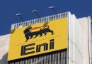 """""""إيني"""" الإيطالية تعلن اكتشاف جديد للغاز في مصر: يزيد عن 4 تريليونات قدم مكعبة"""