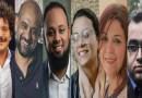 بيان لـ 8 منظمات حقوقية: مطالبة 278 برلمانيا أوروبيا وأمريكيا بالإفراج عن سجناء الرأي خطوة لتسليط الضوء على الأوضاع المتدهورة