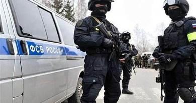 هيئة الأمن الفيدرالي الروسية: إحباط عمليات إرهابية خططت لها خلية تابعة لتنظيم داعش في موسكو