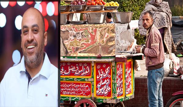 مدن.. محمد العريان يكتب: هنا القاهرة (3).. ماذا يأكل سوبرمان في المحروسة؟ (حكايات قاهرية)