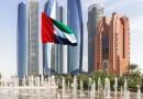 تقرير التنافسية العالمية: الإمارات أكثر الاقتصادات العربية تنافسية تليها قطر ثم السعودية.. والأردن تتقدم بمعدل مرتفع