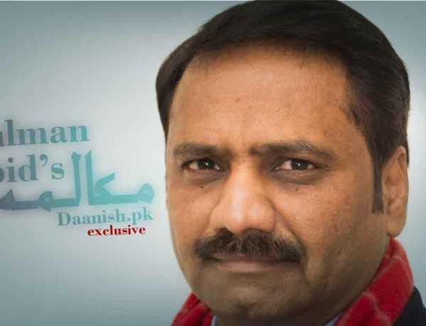 حکمران طبقہ ا ور اتحادی جماعتوں کی سیاست —– سلمان عابد
