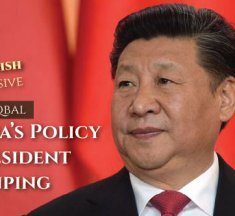 چین کی موجودہ پالیسی: صدر زی جن پنگ کی ترجیحات — جاوید اقبال