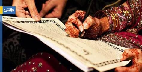 خواتین کے نکاح میں سرپرست کا اختیار: عمار خان ناصر