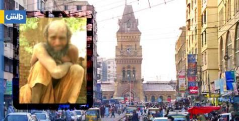 آخری آدمی مرگیا : کراچی کی ایک کہانی، عابد آفریدی کی زبانی