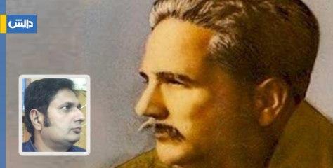 اقبال اور تہذیبوں کے درمیان مکالمہ — اعجاز الحق اعجاز
