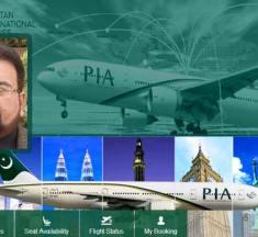 پیرِ تسمہ پا سے پی آئی اے PIA کی رہائی —- سعود عثمانی