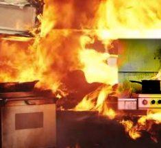 آگ سے کیسے حفاظت کی جائے؟ ۔۔۔۔۔۔۔۔ علی عبداللہ