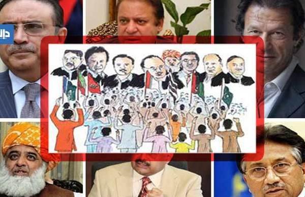 کھرب پتی سیا ستدانوں کے ککھ پتی سیاسی کارکن ۔۔۔۔۔۔۔۔ حافظ شفیق الرحمن