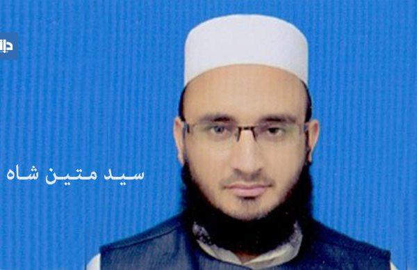 قرآن کی روشنی میں اہلِ تقویٰ کی چند صفات —- سید متین احمد شاہ