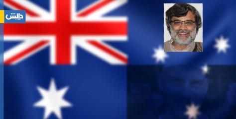 ایک آسٹریلین کے مسلمان ہونے کا منظر —– عاطف ملک