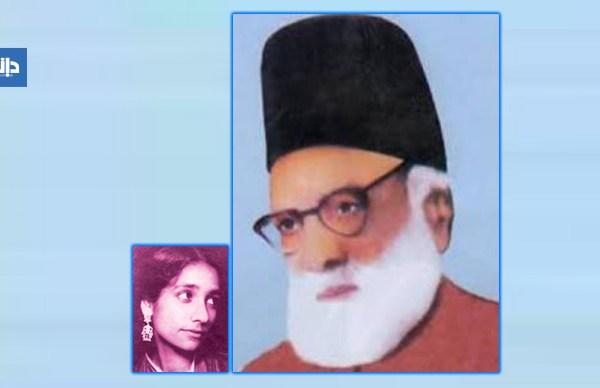 ''بابائے اردو'' حمیدہ اختر حسین رائے پوری کی نظر میں ۔۔۔۔۔۔۔۔ نعیم الرحمٰن