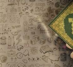 قرآن کا نظریہ علم و تعلیم —– ڈاکٹر غلام شبیر