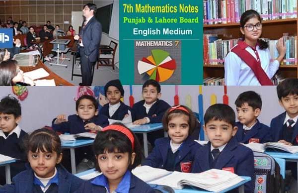 پاکستان میں انگریزی ذریعہ تعلیم اور اسکے منفی اثرات — شریف اللہ
